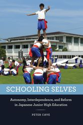 Schooling Selves – Autonomy, Interdependence, and Reform in Japanese Junior High Education | Chicago Scholarship Online